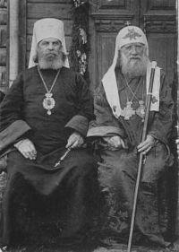 200px-Petr_(Polyansky)_and_patriarh_Tikhon.jpg